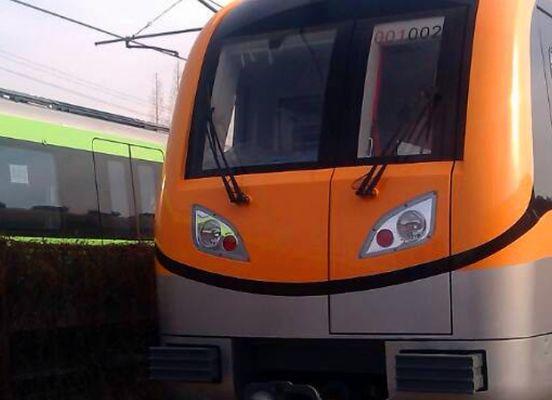 Nanjing Metro Line