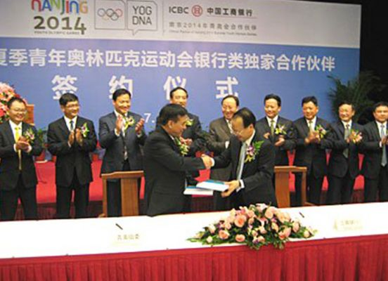 ICBC Becomes Partner of Nanjing 2014