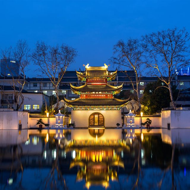 Chinese Imperial Examinations Museum