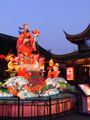 Nanjing's History and Culture