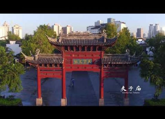 This is Nanjing 2020