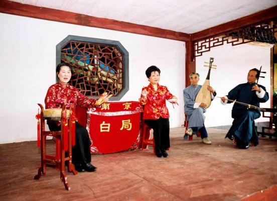 Baiju quyi Chinese Folk Art Cultural Activities And Customs