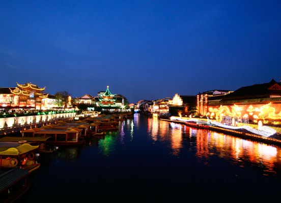Confucius Temple Nanjing Attractions Culture