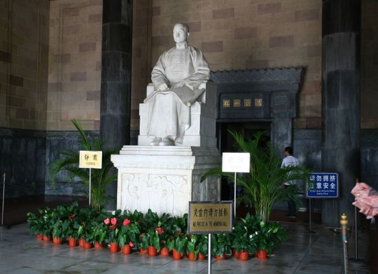 Dr Sun Yat sen s Mausoleum Nanjing Trip Attraction