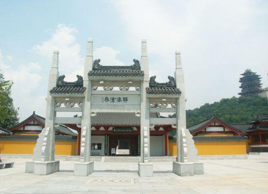 Jinghai Temple Maritime Silk Road Zhenghe