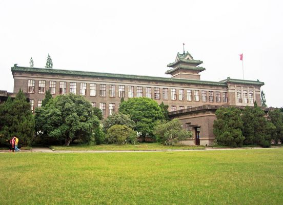 Nanjing Agricultural University Higher Education Academy