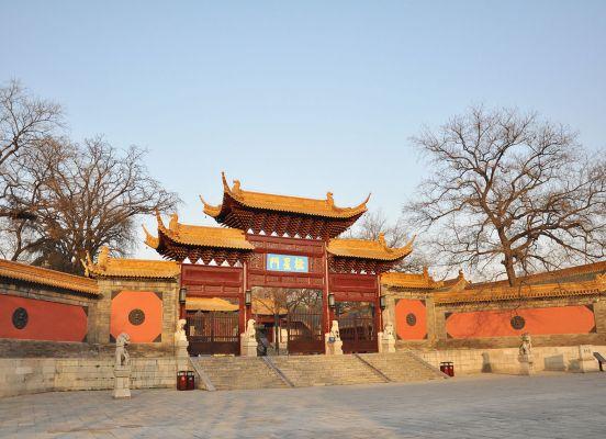 Nanjing Municipal Museum Chaotian Palace Attractions Culture
