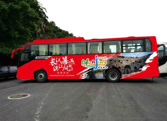 Nanjing Tourism Bus Public Transport