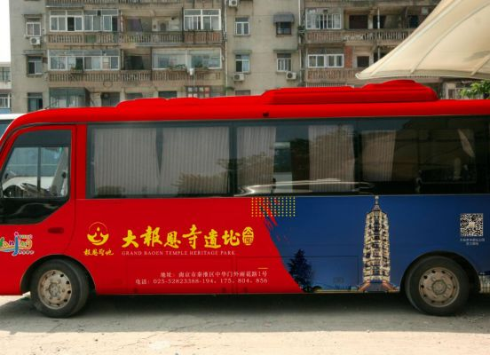 Nanjing Tourism Bus Traffic