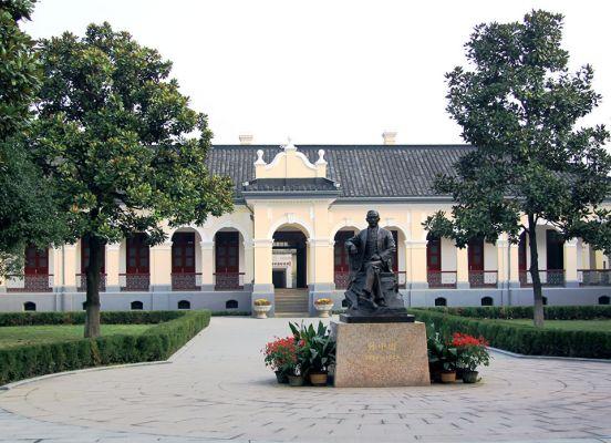 Office of Provisional President Sun Yat sen