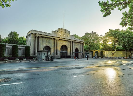 Presidential Palace Nanjing Trip Culture Attraction