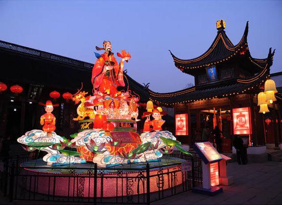 Qinhuai International Lantern Festival Show Fair Scenes Performa